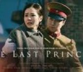 The Last Princess (2016) online sa prevodom