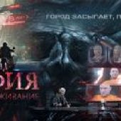 Mafia: Survival Game (2016) online besplatno sa prevodom u HDu!