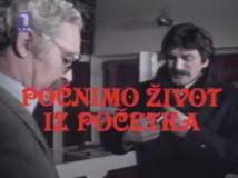 Pocnimo zivot iz pocetka (1981) domaći film gledaj online