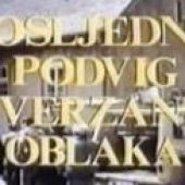 Posljednji podvig diverzanta Oblaka (1978) domaći film gledaj online