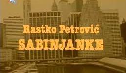 Sabinjanke (1982) domaći film gledaj online