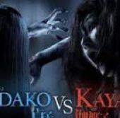 Sadako vs. Kayako (2016) online sa prevodom