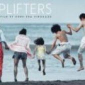Shoplifters (2018) online sa prevodom