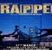 Trapped (2017) online sa prevodom