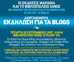 ianos-blogs.jpg