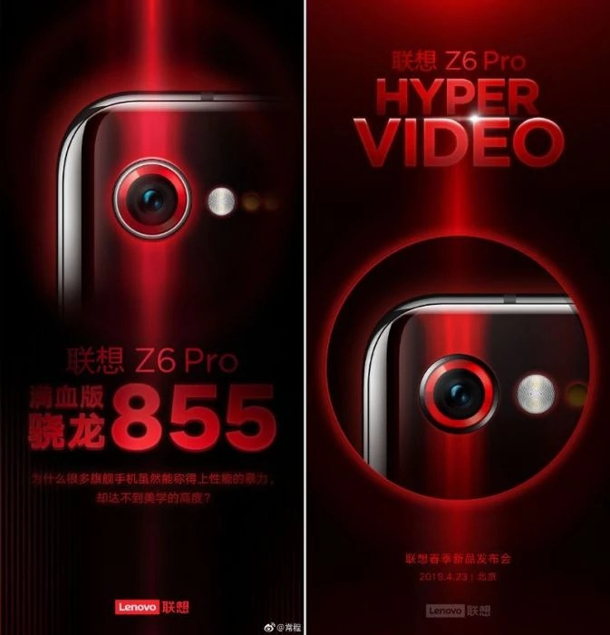 Lenovo Z6 Pro получит поддержку 5G – фото 1