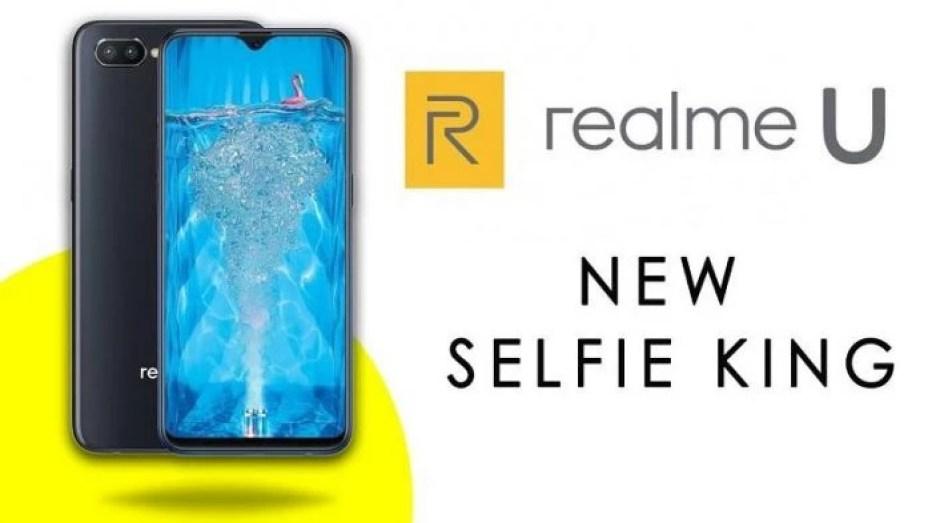Технические характеристики Realme U1 всплыли в сеть – фото 1
