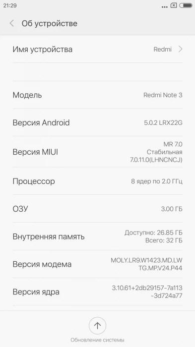 Xiaomi Redmi Note 3: обзор лучшего металлического