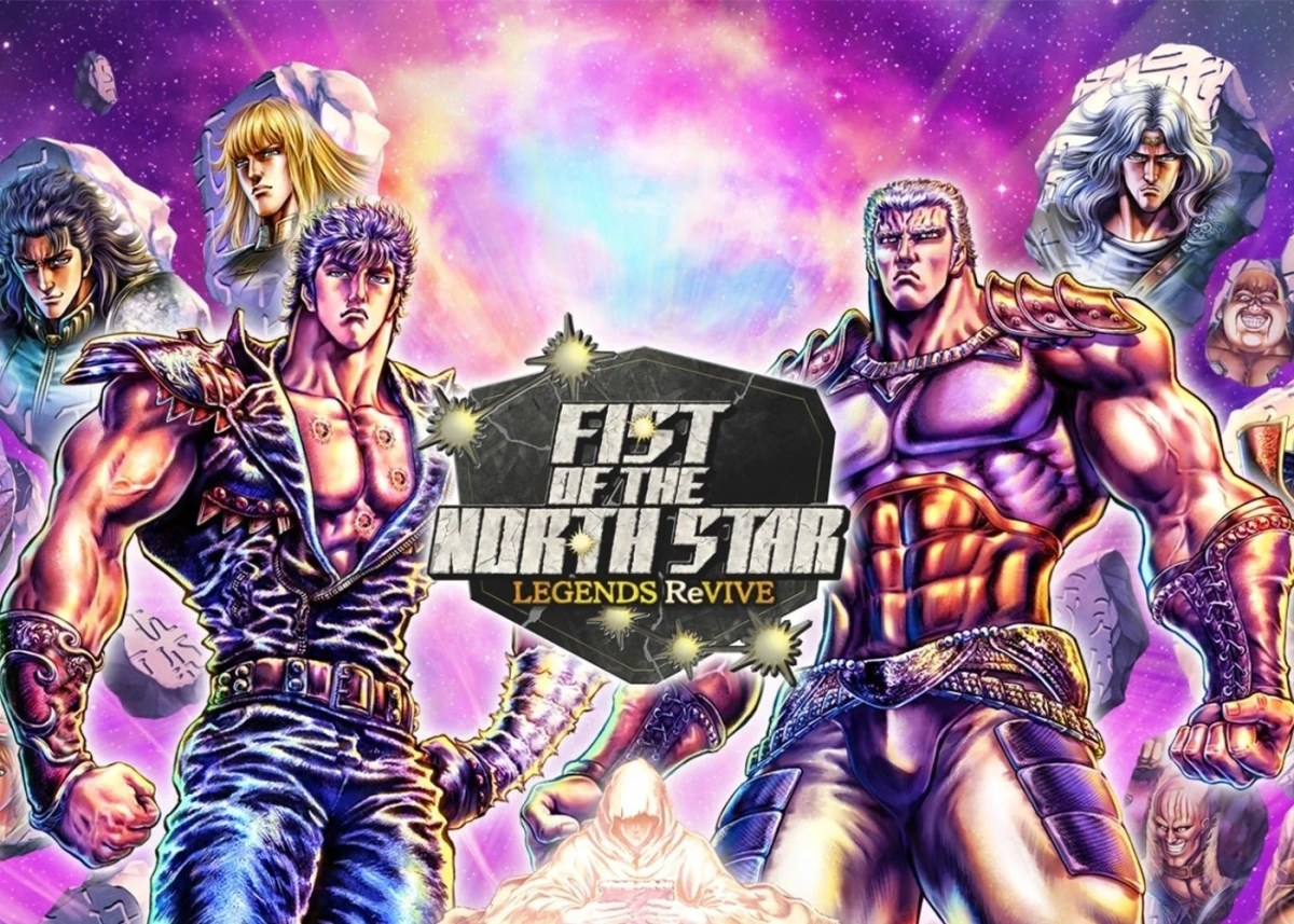 Fist of the North Star de SEGA