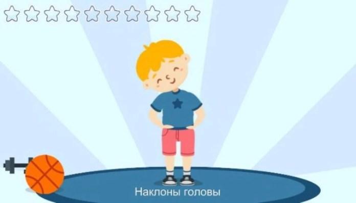 App exercises morning for children