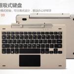 Xiaomi Mi Pad 3 filtrada 10