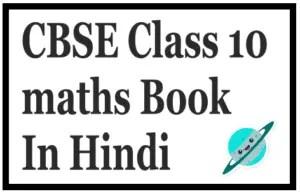 CBSE Class 10 maths Book In Hindi