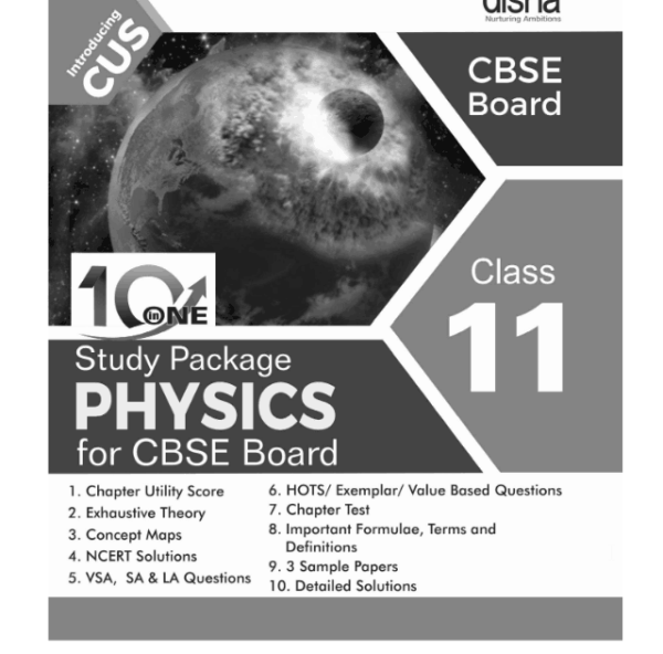 10 in One Study Package for CBSE Physics Class 11 1