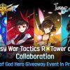 Fantasy-War-Tactics-R