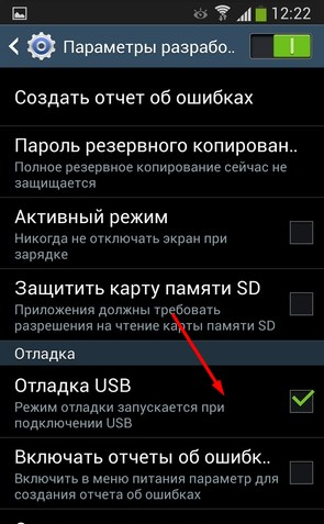 Samsung Galaxy Note 3 sm n900 firmware