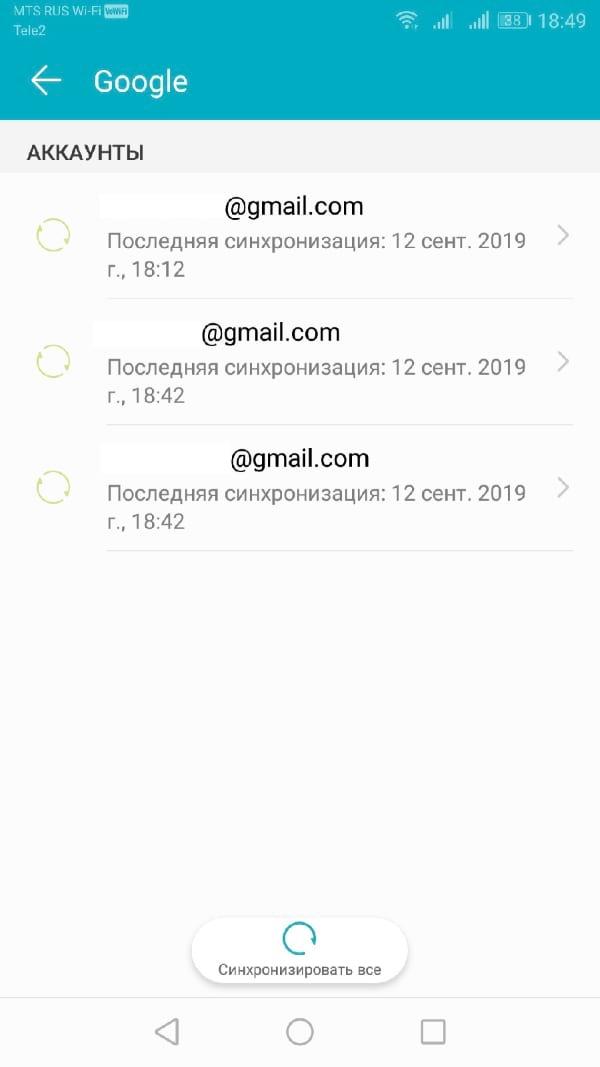 Como adicionar outra conta do Google ao dispositivo Android
