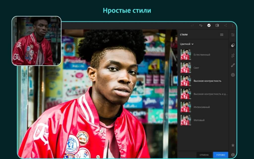Key features of Adobe Lightroom