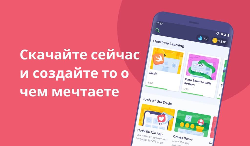 Mimo's app has won numerous awards