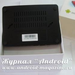 Google Smart TV Box GV 25 - Нижняя панель