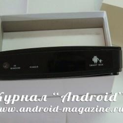 Google Smart TV Box GV 25 - Передняя панель