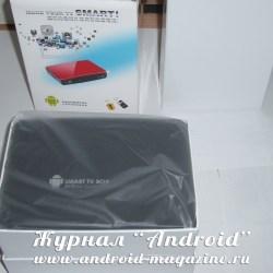 Google Smart TV Box GV 25 - Раскрытая упаковка
