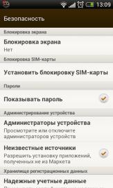 LockScreen (3)
