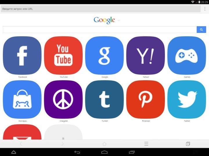 CM Browser (3)