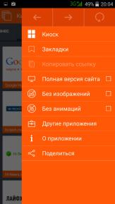 Все новости в Киоск (4)