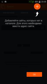 Все новости в Киоск (7)