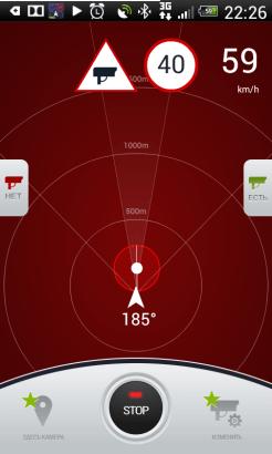 GPS АнтиРадар (8)