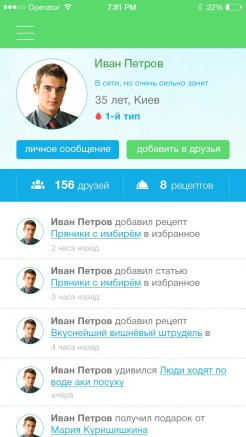 profile1_message