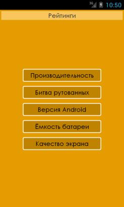 upt_2