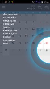 День за днём (8)