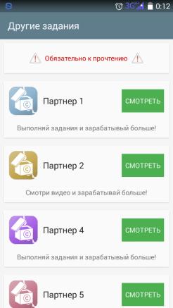 AppCent (13)