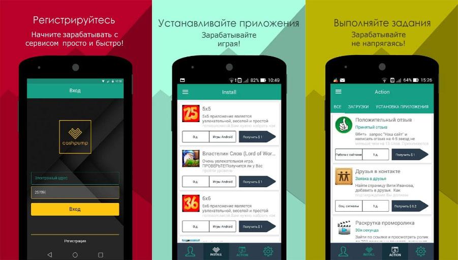 čista aplikacija za android preuzimanje