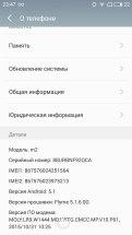 Meizu M2 Mini - Flyme OS (7)