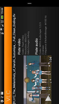 VLC播放器下載安卓最新版_手機app官方版免費安裝下載_豌豆莢