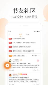七貓精品小說下載2019安卓最新版_手機app官方版免費安裝下載_豌豆莢
