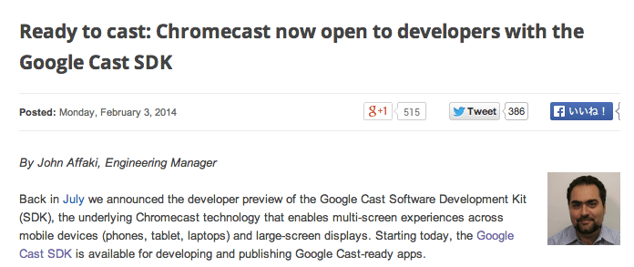 Google_Developers_Blog__Ready_to_cast__Chromecast_now_open_to_developers_with_the_Google_Cast_SDK