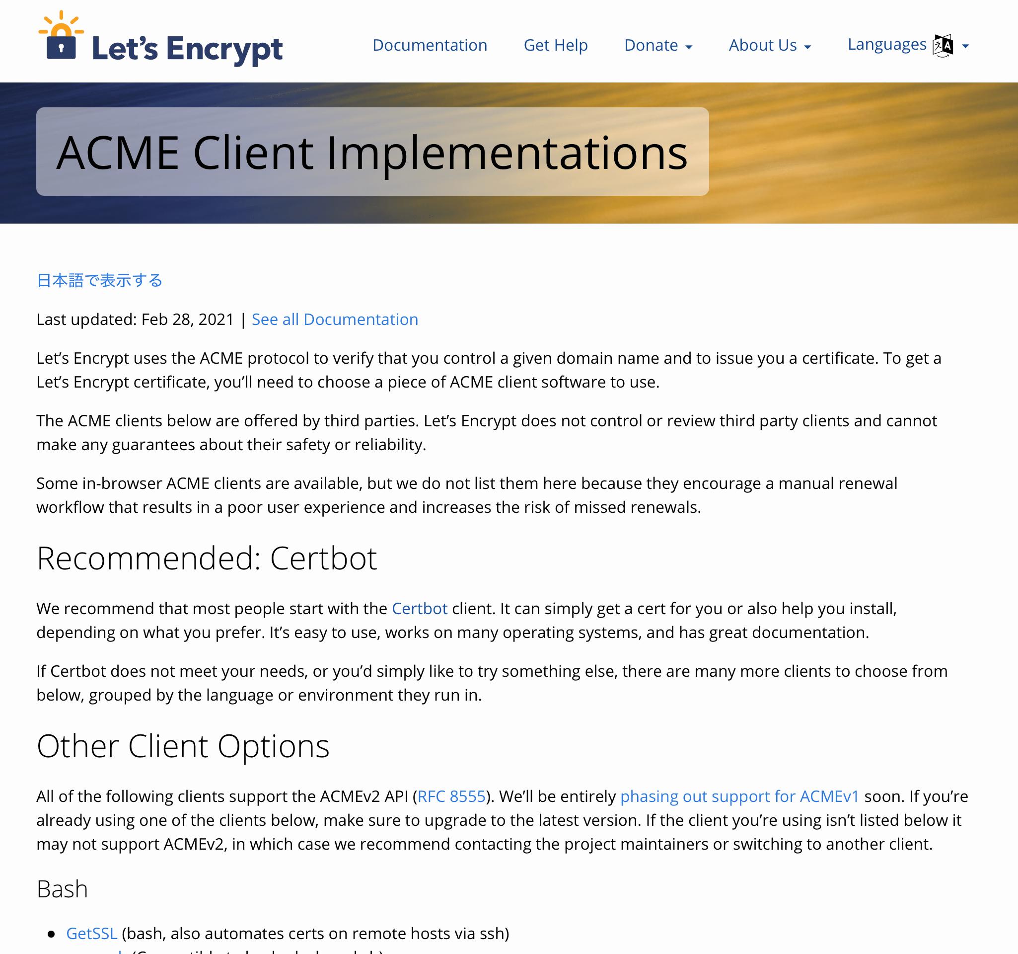 lets encrypt ACMEv1 to ACMEv2