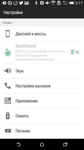Чайник_19-04