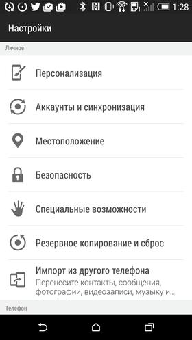 Чайник_21-04