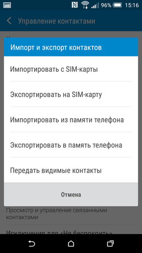 Android_tela_11-15