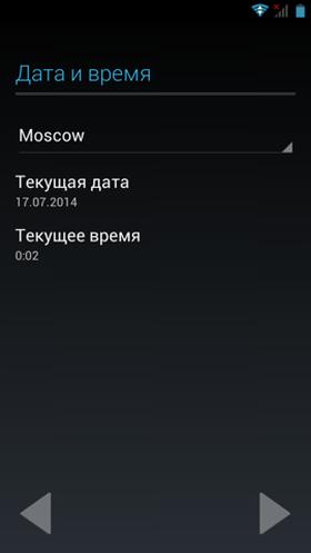 Android_для_чайников_1-28
