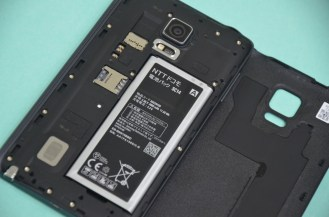 Samsung Galaxy Note Edge removable back cover