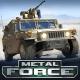 Metal Force: War Modern Tanks