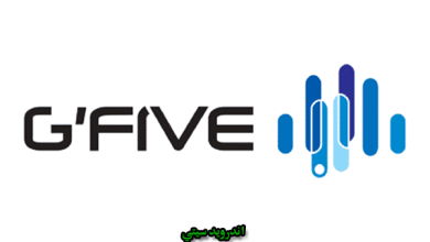 Gfive USB Drivers