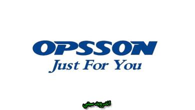 Photo of تحميل تعريفات يو إس بي Opsson تحميل تعريفات USB
