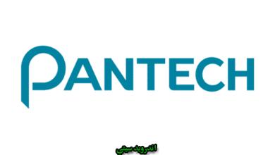 Photo of تحميل تعريفات يو إس بي Pantech USB Drivers