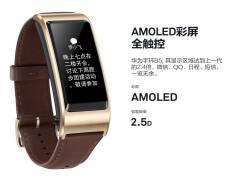 Huawei TalkBand B5 Specs